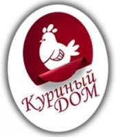Логотип (торговая марка) Куриный дом