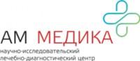 Логотип (торговая марка) ОООМедицинский центр Ам Медика