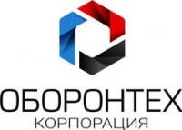 Логотип (торговая марка) АО Корпорация Оборонные технологии