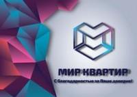 Логотип (торговая марка) Мир Квартир.krd