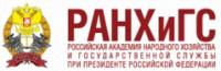 Логотип (торговая марка) РАНХиГС Московский областной филиал