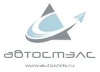 Логотип (торговая марка) Автостэлс