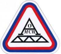 Логотип (торговая марка) ОАОМостостройиндустрия