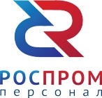 Логотип (торговая марка) ООО РосПром Персонал