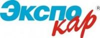 Логотип (торговая марка) ОООЭкспо Кар