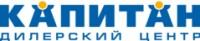 Логотип (торговая марка) ОАОКапитан