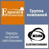 Логотип (торговая марка) Евросвет