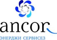 Логотип (торговая марка) АНКОР Энерджи Сервисез