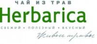 Логотип (торговая марка) ОООГербарика