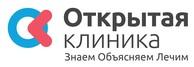 Логотип (торговая марка) ООООткрытая клиника