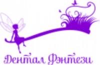 Логотип (торговая марка) DentalFantasy