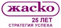 Логотип (торговая марка) АОЖАСКО
