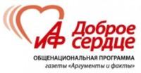 Логотип (торговая марка) ФондАиФ. Доброе сердце