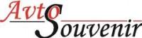 Логотип (торговая марка) ОООАвто Сувенир