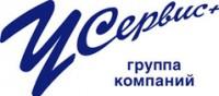Логотип (торговая марка) ООО У Сервис+