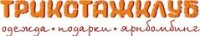 Логотип (торговая марка) FriendlyFactory