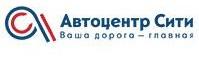 Логотип (торговая марка) Автоцентр Сити