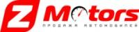 Логотип (торговая марка) ООО Альфа-Рус