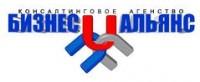 Логотип (торговая марка) ОООКонсалтинговое агентство Бизнес-Альянс