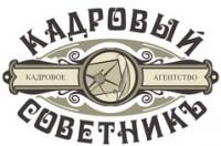 Логотип (торговая марка) Кадровый советник