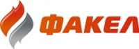 Логотип (торговая марка) ОООФАКЕЛ