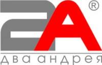 Логотип (торговая марка) ИПДва Андрея