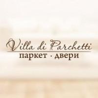 Логотип (торговая марка) ОООПРОФСТРОЙ