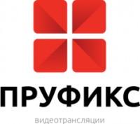 Логотип (торговая марка) ОООПруфикс