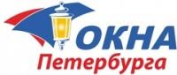 Логотип (торговая марка) ООООкна Потолки Петербурга