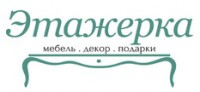 Логотип (торговая марка) Этажерка