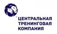 Логотип (торговая марка) Центральная тренинговая компания