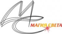 Логотип (торговая марка) Магия света