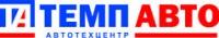 Логотип (торговая марка) Темп Авто