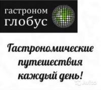 Логотип (торговая марка) ОООГастроном № 2