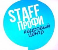 Логотип (торговая марка) ОООКадровый центр STAFF-Профи