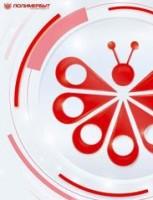 Логотип (торговая марка) АО Полимербыт
