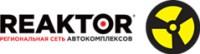 Логотип (торговая марка) Реактор, Автокомплекс