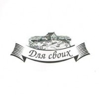 Логотип (торговая марка) ИП Карпова О. К.