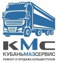 Логотип (торговая марка) ООО КУБАНЬМАЗСЕРВИС