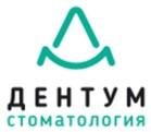 Логотип (торговая марка) ОООДентум