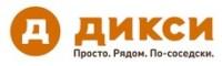 Логотип (торговая марка) ДИКСИ. Магазины