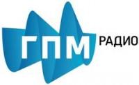 Логотип (торговая марка) ГПМ Радио