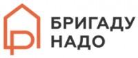 Логотип (торговая марка) ООО БригадуНадо