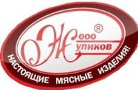 Логотип (торговая марка) Жупиков