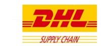 Логотип (торговая марка) DHL Supply Chain