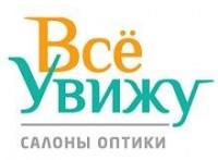 Логотип (торговая марка) ООО Рамоптика