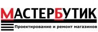 Логотип (торговая марка) ОООМАСТЕРБУТИК