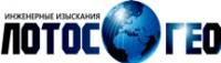 Логотип (торговая марка) ООО ЛотосГео