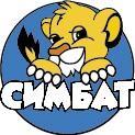 Логотип (торговая марка) СИМБАТ