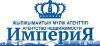 Логотип (торговая марка) ТООИмперия Талдыкорган